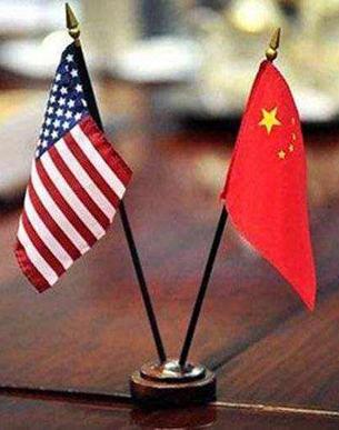中美签署第一阶段贸易协议:取消新征关税,现有3000亿中国商品关税减半!